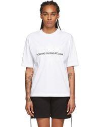 Youths in Balaclava White Photochromic T-shirt