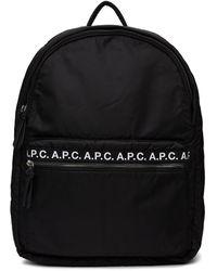 A.P.C. ブラック Repeat バックパック