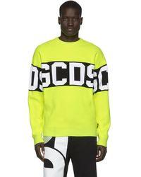 Gcds - イエロー And ブラック ロゴ セーター - Lyst