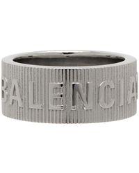 Balenciaga フォース ストライプ リング - メタリック