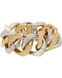 Givenchy シルバー & ゴールド G Chain ブレスレット - メタリック