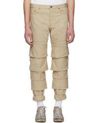 Y. Project - Beige Triple Cuff Jeans - Lyst
