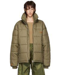 GmbH - Khaki Debs Puffer Jacket - Lyst