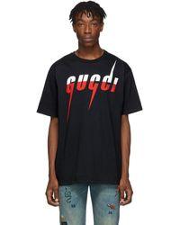 Gucci - ブラック GG ブレード T シャツ - Lyst