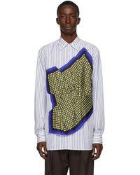 Dries Van Noten ホワイト & ブルー ストライプ スカーフ シャツ