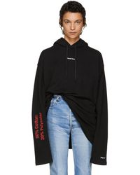Vetements - Black 'french Terry' Hoodie - Lyst
