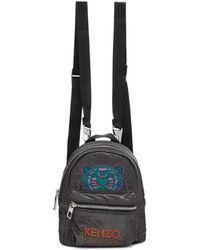KENZO Grey Limited Edition Holiday Mini Kampus Tiger Backpack - Gray