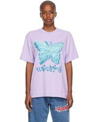 Noon Goons Purple Fly High T-shirt