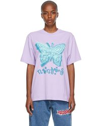 Noon Goons T-shirt Fly High mauve - Violet
