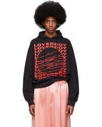 Charles Jeffrey LOVERBOY Ssense Exclusive Black Logo Hoodie