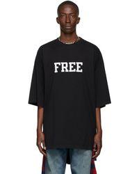 Balenciaga - ブラック Free Wide T シャツ - Lyst