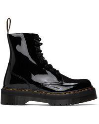 Dr. Martens - ブラック Jadon プラットフォーム ブーツ - Lyst