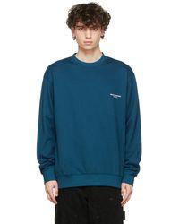 WOOYOUNGMI ブルー ロゴ スウェットシャツ