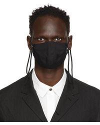 The Viridi-anne ブラック マスク