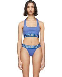 Versace Soutien-gorge de sport bleu Medusa