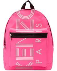 KENZO ピンク ロゴ バックパック