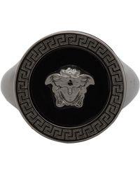 Versace Ssense Exclusive Black Medusa Icon Ring - Metallic