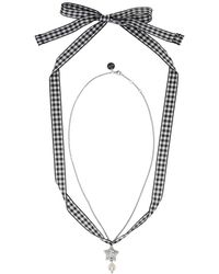 Miu Miu Silver Star And Pearl Charm Necklace - Multicolour