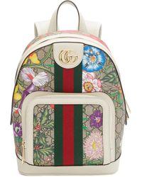 Gucci - マルチカラー スモール GG フローラ オフィディア バックパック - Lyst