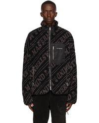 MASTERMIND WORLD Black & Grey Sherpa Oversized All-over Blouson Jacket