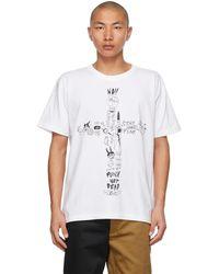 Kidill 'art Of Punk' T-shirt - White
