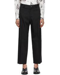 Sasquatchfabrix. Wide Silhouette Work Pants - Black