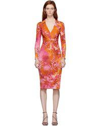 Versace ピンク ジャングル プリント ミディ ドレス
