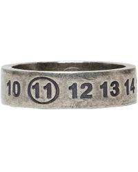 Maison Margiela Silver Logo Ring - Metallic