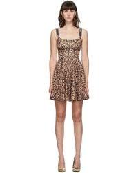 Versace Jeans Couture - ブラウン レオパード プリーツ タンク ドレス - Lyst