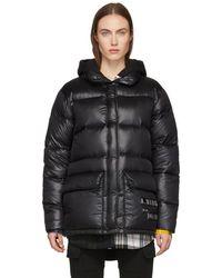 Alexander Wang - Credit Card Textured Print Oversized Down Puffer Jacket - Lyst