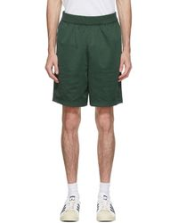 adidas Originals Jonah Hill Edition グリーン バスケットボール ショーツ