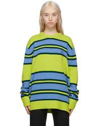 Acne Studios - グリーン And ブルー ストライプ セーター - Lyst