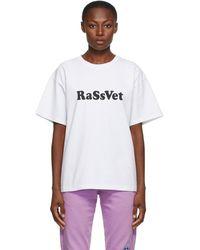Rassvet (PACCBET) ホワイト Logo T シャツ
