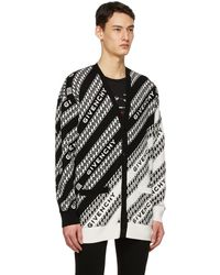 Givenchy ブラック & ホワイト オーバーサイズ チェーン カーディガン