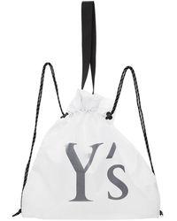 Y's Yohji Yamamoto - ホワイト ナイロン Logo バックパック - Lyst
