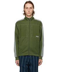 adidas Originals Green Piqué Track Jacket