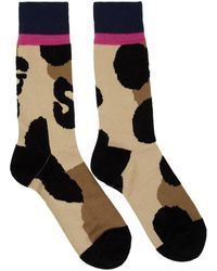 Sacai Beige And Black Leopard Socks