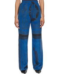 Marine Serre ブルー シルク Scarves ルーズ パンツ
