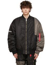 Mastermind Japan Black & Grey C2h4 Edition Bomber Jacket