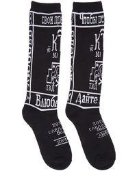 KTZ | Black Church Print Socks | Lyst
