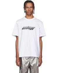 MSGM ホワイト Upturned ロゴ T シャツ