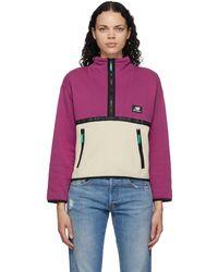 New Balance ピンク Colorblocked Terrain ハーフジップ スウェットシャツ - マルチカラー