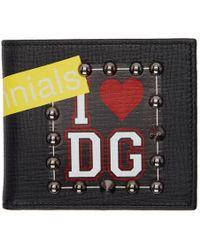 Dolce & Gabbana - Black I <3 Dg Wallet - Lyst