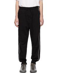 3.1 Phillip Lim - Black Lounge Trousers - Lyst