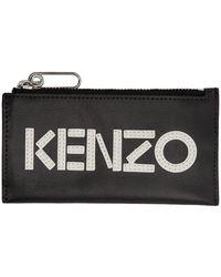KENZO ブラック ロゴ ジッパー カード ホルダー