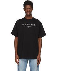 Balenciaga   Black Kering T-shirt   Lyst