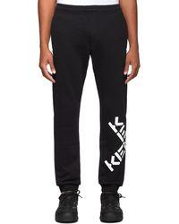 KENZO Big X フリース ラウンジ パンツ - ブラック