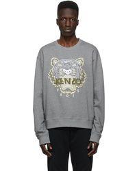 KENZO グレー クラシック Tiger スウェットシャツ