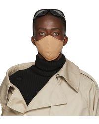 Balenciaga Tan Nylon Logo Face Mask - Multicolor