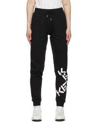 KENZO Black Sport Big X Lounge Trousers